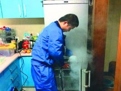 电冰箱维修